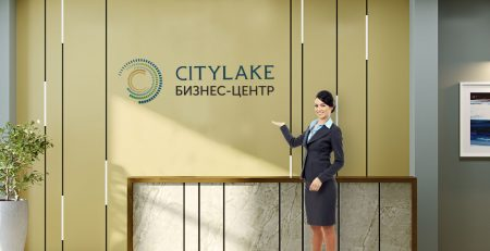 Бизнес-Центр CityLake